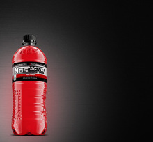 Active Sports Drink (NOS)